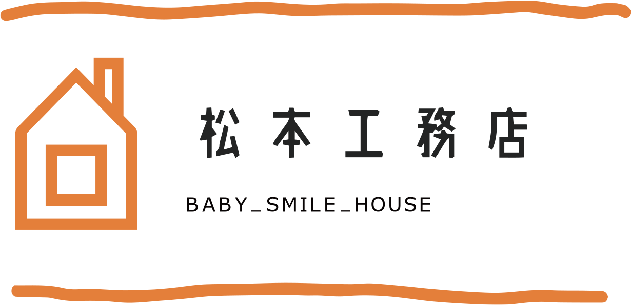 松本工務店